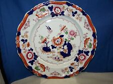 "ASHWORTH  REAL  STONE CHINA   1860's  10-3/8"" FLORAL  CHINOISERIE PLATE"