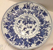 BEAUTIFUL LARGE BLUE ON WHITE CERAMIC PLATE DAOGUANG MARK : CALL TO WAR DESIGN