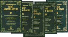 Tafsir Ahasan ul Bayan (5 Volumes English)