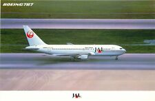 JAPAN AIR LINES BOEING 767 JA8231 AIRLINE ISSUED? POSTCARD