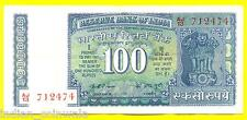 K. R. PURI 100 RUPEES  ( DAM ISSUE ) WHITE STRIPE NOTE, 1 NOTE FROM THE LOT