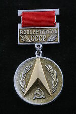 NOS! Medal Inventor of Soviet Union Science Mechanic Innovator Badge Star Trek