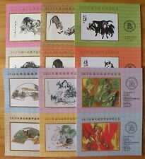 China 2007-2014 Year Best Stamp Popularity Poll uncut-double Silk 丝绸评选张大全 S/S