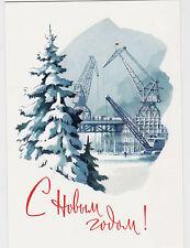 2017 GUNDOBIN NEW YEAR FACTOR FIR-TREES Russian modern postcard