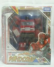 Transformers C-15 Inferno Henkei MISB MP