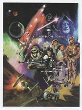 "STAR WARS REPUBLIQUE TOGOLAISE 1997 IMPERF 4 1/4"" x 5.5"" MNH STAMP SHEETLET"