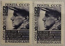RUSSIA SOWJETUNION 1940 747 A Uo 778 VARITY 10 Todestag W Majakowskij Writer MLH