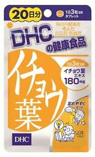 DHC Ginkgo Leaf Extract Supplement 20 days 60 tablets Japan Import