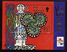 102587/ Isle of Man 2001 - Bl. 42 - Jahr der Schlange - **