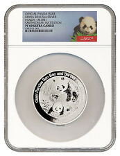 2016 China 5 Oz Proof Silver Smithsonian Panda Bei Bei NGC PF69 UC SKU40939
