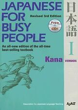 Japanese for Busy People I: Kana Version includes CD (Bk. 1) by Association For