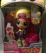 NEW in box ~ KAWAII CRUSH large DOLL ~ TAMMY LAMBY LULU
