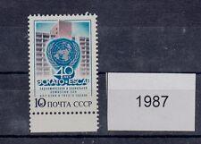 Urss 1987 anniversario dell'ESCAP 5398  MNH