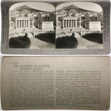 Keystone Stereoview Academy of Science in Athens, GREECE From RARE 1200 Card Set