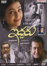 IDDARU (AISHWARYA RAI, TABU) - TELUGU INDIAN MOVIE DVD