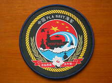07's series China PLA Navy Liaoning No. Aircraft Carrier Patch,B.