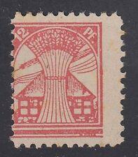 GERMANY, Soviet Zone, 1945. Mecklenburg Mi 18, PFXII, Mint **