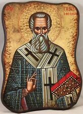 Greek Orthodox Icon of St. Gregroy the Theologian