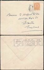 INDIA 1936 AIRMAIL...BOXED NOTE POSTAGE RATE...2A 6p SINGLE FRANKING