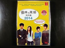 Japanese Drama Saikou No Rikon 2014 SP DVD English Subtitle