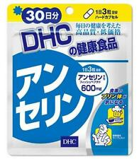DHC anserine fish peptide supplement 30 days 90 capsules From Japan