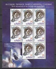 BELARUS 2011 **MNH SC# ( ) Special Sheet. Anniv.of the First Manned Space Flight