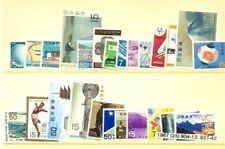 Japan Stamps:1967 Commemoratives Year Set  Mint Non Hinged