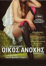 HOUSE OF TOLERANCE -L' APOLLONIDE -House of Pleasures ENGLISH SUBTITLES RARE DVD
