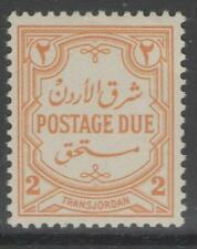 TRANSJORDAN SGD231 1942 2m ORANGE-YELLOW MNH