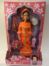 Fulla Muslim Girl Collectible Doll Traditions Egyptian Toy Eid Gift Ramadan