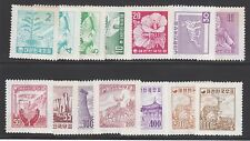 KOREA STAMPS #249-262-- COMPLETE REDRAWN SET (14) -- 1957 -- MINT