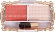 {DISCOUNT} DAISO NEW Palette 2 Color Cosmetic Makeup Blush Blusher Powder -ROSE