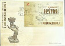 China Macau 2010 Woodcarving Religious Figure sheetlet FDC