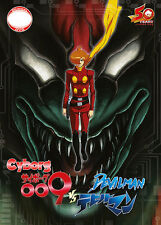 Cyborg 009 vs Devilman OVAs DVD (Japanese Ver) Anime - USA Ship Fast