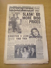 MELODY MAKER 1959 AUGUST 22 RUSS CONWAY CONNIE FRANCIS HI-LOS LOUIS ARMSTRONG +