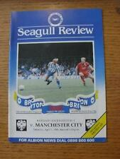 01/04/1989 Brighton And Hove Albion v Manchester City  . No obvious faults, unle