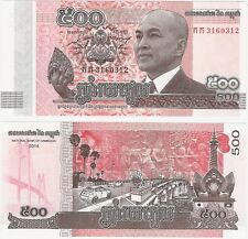 Cambodia 500 Riels 2014 P-66 UNC Uncirculated Banknote