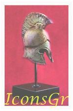 Ancient Greek Bronze Museum Replica Vintage Spartan Warrior Battle Helmet 300