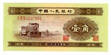 China ... P-863 ... 1 Jiao ... 1953 *UNC* 4 digits serial .. Gem centering (66).