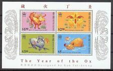Hong Kong 1997 Sc# 783bc Year of Ox  Oxen various designs souv sheet MNH