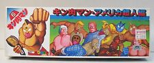 Bandai Kinnikuman M.U.S.C.L.E. Men wrestlers 6th series US Superman series model