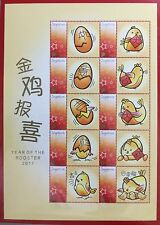 Singapore stamps - Zodiac Rooster Mystamp sheet stars design Chicks
