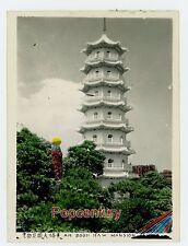 China Photograph Hong Kong 1930s Tiger Balm Garden Boon Haw Pagoda Hand Colored