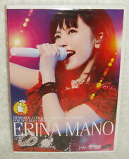 Erina Mano Memorial Concert 2013 OTOME LEGEND For the Best Friends Taiwan DVD