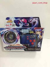 20715 AIR BeyBlade BBC-01 SUPER CONTROL STARTER BIG BAND PEGASIS