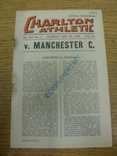 04/09/1948 Charlton Athletic v Manchester City  (Rusty Staples Removed Leaving R