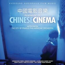 Evosound Audiophile Film Music - Film Music of Chinese Cinema (2CD)