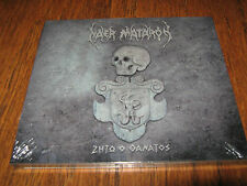 "NAER MATARON ""Long Live Death"" Digipack CD   necromantia varathron"