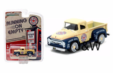 Greenlight Ford F100 1956 Red Crown Gasoline 41010 1/64 sat1