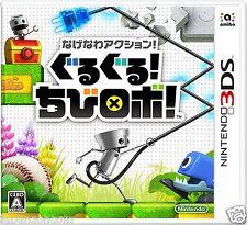 Nage na wa akushon! Guruguru! Chibi robo NINTENDO 3DS JAPANESE  JAPANZON COM